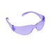 3M 11326 VITUA SAFETY GLASSES (DNR)